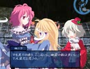 【東方×FE】眠れない夜に「幻想の系譜」実況part20
