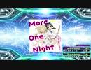 【譜面確認用】More One Night (CDP)【DDR】