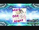 【譜面確認用】More One Night (EDP)【DDR】