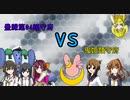 【ポケモン剣盾】睦月のフレ戦紀 その3【vs偽外さん】