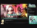 【Project DIVA Arcade】ランダム選曲でEXTREMEパフェ埋め・その14【特別編】