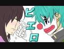 【木華さん】ピエロ/小丑 - piano/ピアノ ver. 【歌ってみた】