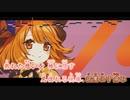 【東方ニコカラHD】【幽閉サテライト】紅に染まる恋の花【インスト版(ガイドメロディ付)】
