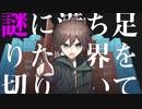 【手描き49人】イメソンメドレー【ダンガンロンパ無印/2/V3】