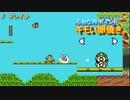 【2人実況】ロックマン2ブートキャンプ! 7日目【攻略】