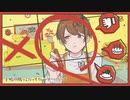 【歌ってみた】Booo!/TOKOTOKO(西沢さんP)【210】