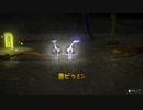 【ピクミン3】電気ビリビリ黄ピクミン#7