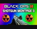 Black Ops 2: Shotgun Montage 3 - Diamond KSG Clips (Nuketown 2025 Edition)