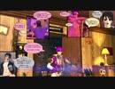 Saints Row : The Third ☆ミッション8 - ピアースのデリバリーPart3