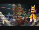 [東方鬼形獣] セラミックスの杖刀人 ~ Subterranean Mix [地霊殿風 V2]