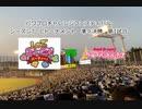 【PCFシーズン7・Cトーナメント】しゅごキャラ!vsバンドリ!ガールズバンドパーティー!Part1