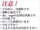 【手描き】文系理系体育会系【dmmn】