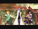 【Fate/MMD】聖杯トリオでSCREAM【マイカルデア】