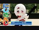 【パワプロ2020】椎名唯華がパワプロに!?にじさんじ甲子園優勝記念報酬