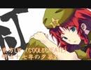 【東方Music】 COOL&CREATE 『明治十七年の夕暮れ』 (東方LostWord)