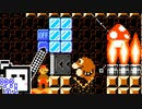 【CeVIO実況】マリオメーカーざらめちゃん2#81【スーパーマリオメーカー2】