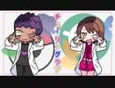 【手描きトレス】ホップとユウリでチューリングラブ【完成版!】