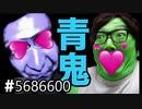 【工口ーゲーム】青鬼を実況PlayP!Part5686600 - おなキンゲームズ(OnakinGames)