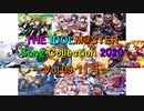 THE IDOLM@STER Song Collection 2020 ~Vol.09 11月~
