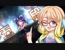 桜乃そら、SP六段を目指す part.1【beatmaniaIIDX】