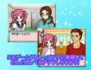くるくる◇プリンセス ~フィギュアできらきら☆氷のエンジェル~PV