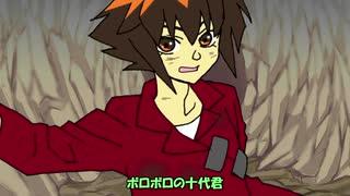 【AIきりたん】1stステージ【遊城十代】