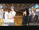 【ゆっくりTRPG】月下学園怪奇譚~第四幕・第二話【CoC6版】
