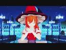 【東方MMD】gimme×gimme 霧雨魔理沙(紅夢の魔女)
