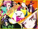 【10+1分耐久】SHIBUYA GHOST NIGHT/Fling Posse(ヒプアニ5話)