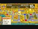 【3人実況】令和の桃鉄、3年決戦!【3年目】