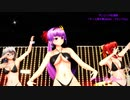 【MMD杯ZERO3予告】ダンシング紅魔館「チーム黒水着(Beta1・2サンプル)」
