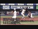 【ドラフト候補編】#3 早稲田大学 早川隆久投手について