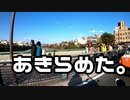 【GSX250R】京都・コナンの聖地巡りに行ったら人としての尊厳を失いそうになった話。