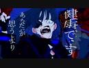 【ミヤマ】うっせぇわを低音ボイスが歌ってみた