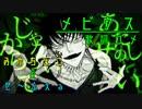 【メビウス(柊キライ)】〈歌詞コメ〉【みかちょこ(PC)&せ〜ふぇα(Switch)】