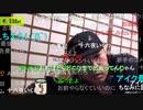 20201128 暗黒放送 出会いをするためにニコ生を利用するな!放送