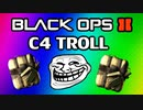 Black Ops 2: C4 Glitch Trolling - Suicide Troll on Drone (Montage and Tutorial / Funny Moments)