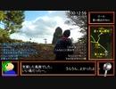 【リアル登山アタック】星ヶ城山攻略 00:13:17(参考記録)【ペア部門】