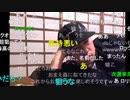【暗黒放送】出会いをするためにニコ生を利用するな!放送 その1【ニコ生】