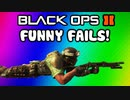 Black Ops 2 Funny Fail Moments - Ninja Defused, Barrel Bomb, Claymore, Follow, Hunter Killer Fails