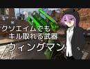 【実況】APEX奮闘記#2あぁ愛しのウィングマン【Season7】