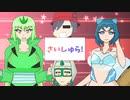 【ポケモン剣盾】さいしゅら!【バンシズナット】