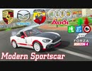 【XB1X】FH4 - Modern Sportscar Weekly - 初心さん向け29Y秋