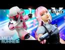 META RUNNERシーズン2エピソード7:フレンドリーファイア