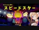 【ポケモン剣盾】ご注文は光速のぴょんぴょんポケモンですか?【レジエレキ】