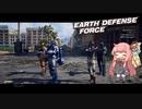 【EDFIR】鉄の雨を乗り越える少女達の防衛軍【VOICEROID実況】part1