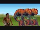 ウルトラサウルスに襲われる先輩