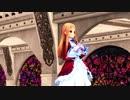 【MMD杯ZERO3予告動画】レア様で「Scutellaria」予告版