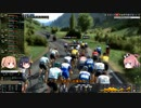 【PCM2020】 新そのゆっくりはツール・ド・フランス2022を走る その4