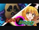 【東方】道化失月~ロスト・ムーン~ vol.11【架空デュエル】
